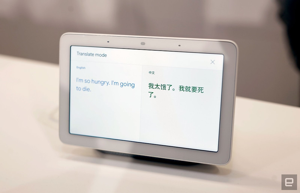 Google Assistant's interpreter mode is ready to translate - Read More from Engadget