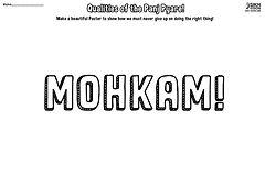 Panj Pyare Mohkam Quality Ji Vaisakhi 1699 History Khalsa Amrit Ceremony Guru Gobind Singh Ji Fun Activity Sheet