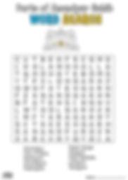 Fort Qila Anandpur Sahib Khalsa Fun Activity Sheet Guru Gobind Singh Ji Word Search