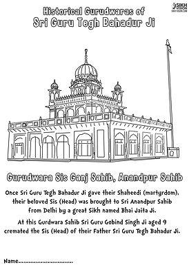 Gurdwara Sis Gang Sahib, Anandpur Sahib.