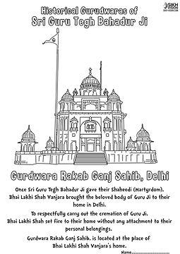 Gurdwara Rakab Ganj Sahib.jpg