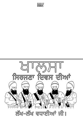Happy Vaisakhi Khalsa 1699 Activity Sheet Greeting Card Khala Sirjina Divas