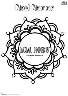 Mool Mantar 6.jpg