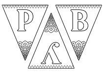 Bandi Chhor Divas Bunting - PYB.jpg