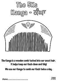 Kanga- The 5ks Panj Kakaars Khalsa Amrit Ceremony Fun Activity Sheet