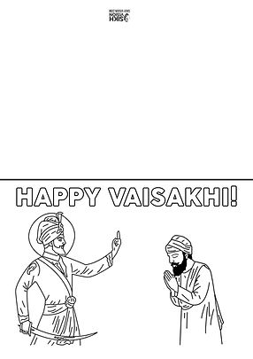 Happy Vaisakhi Khalsa 1699 Activity Sheet Greeting Card