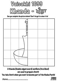 Vaisakhi Khalsa 1699 Khanda Bata Activity Sheet