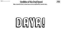 Panj Pyare Daya Quality Ji Vaisakhi 1699 History Khalsa Amrit Ceremony Guru Gobind Singh Ji Fun Activity Sheet