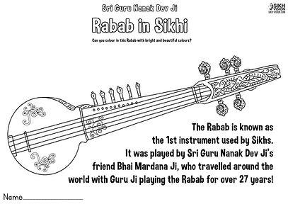 rabab.jpg