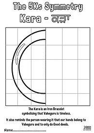Kara- The 5ks Panj Kakaars Khalsa Amrit Ceremony Fun Activity Sheet
