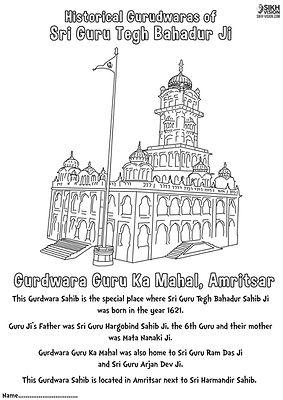 Gurdwara Guru Ka Mahal.jpg
