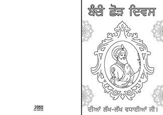Bandi Chhor Divas Card 3.jpg