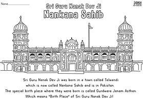 Nanakana Sahib.jpg