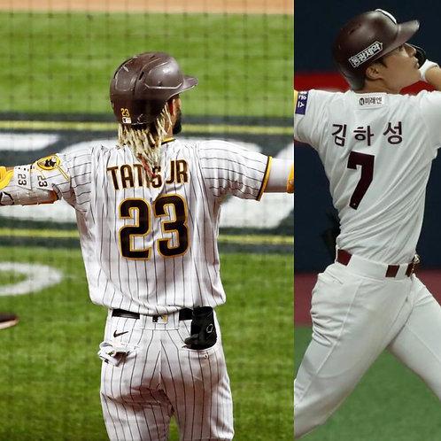 MLB + KBO Full Season & Postseason