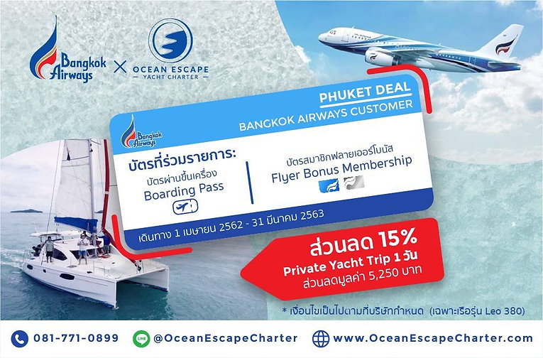 bangkok airways x ocean escape.jpg
