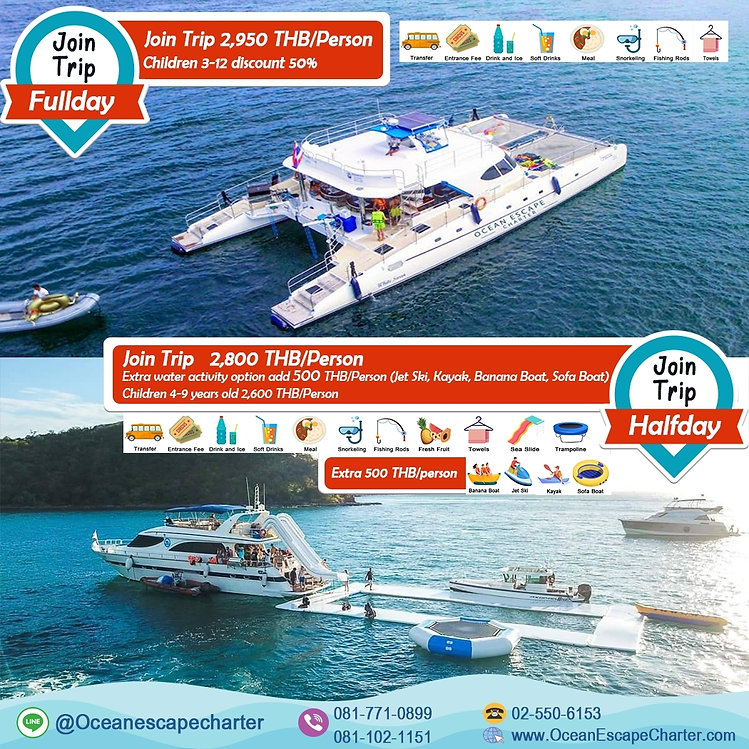 Join Trip Day and Half day flyer.jpg