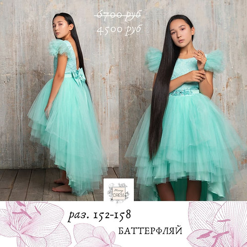 Платье Баттерфляй