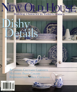 news_NOH_cover