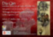 Da Qin Gregoriana 27-10-18 b.jpg