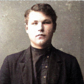 Leptev Stepan Maksimovich - Found 2020