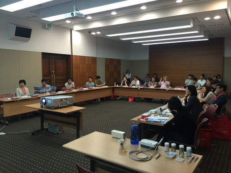 Seoul,Coex Lecture & Hands on June 19, 2016