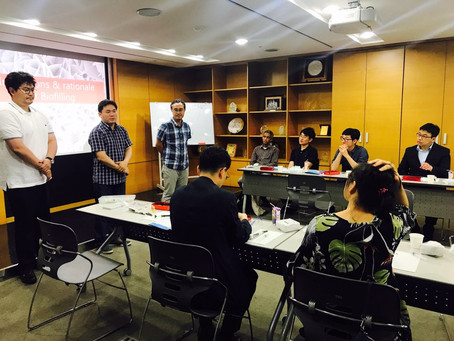 Seoul Lecture & Hands on May 30, 2017