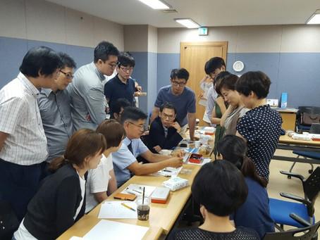 Daejon Lecture and Hands On June 22, 2016 Daejon, Korea