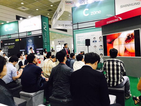 GAMEX 2017 Sep 23-24, COEX, Seoul