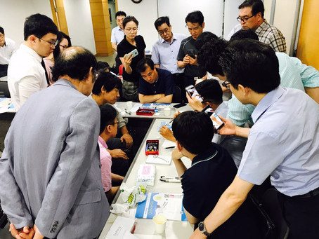 Seoul Lecture & Hands on July 25, 2017