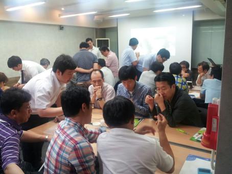 Seminar in Busan, South Korea