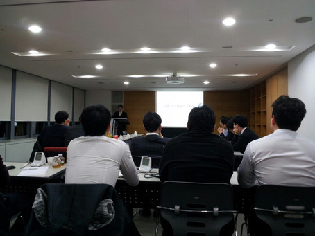 Daejon Lecture and Hands-On