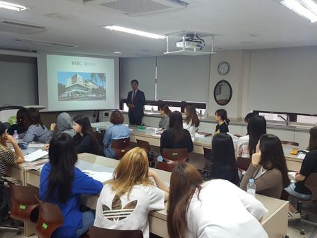 Shin-gu University Lecture & Hands on