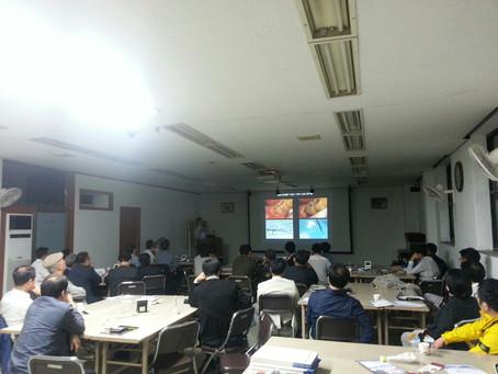 Seoul Shinhyeup Seminar