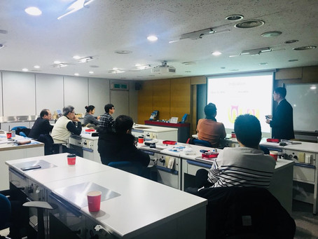 Seoul Lecture & Hands on Nov 29, 2017