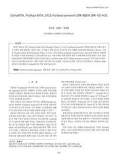 Comparison of setting01.jpg