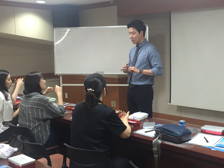 Changwon Lecture and Hands on