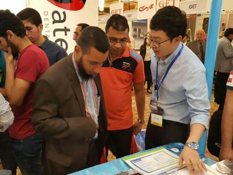 EDSIC Egypt 2016 August 31-September 02, 2016