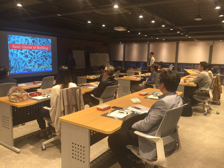 Seoul Lecture & Hands on May 11, 2016