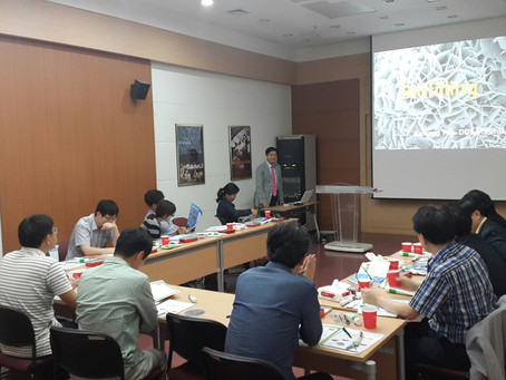 Sungnam Lecture & Hands On