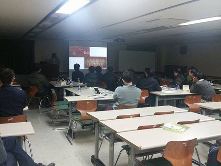 Bucheon Lecture and Hands On