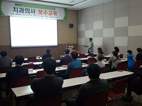Gwangju Lecture and Hands on October 9, 2016