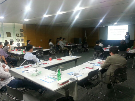 Seoul Lecture and Hands-on
