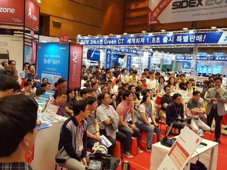 SIDEX 2017 June 2-4, COEX, Seoul