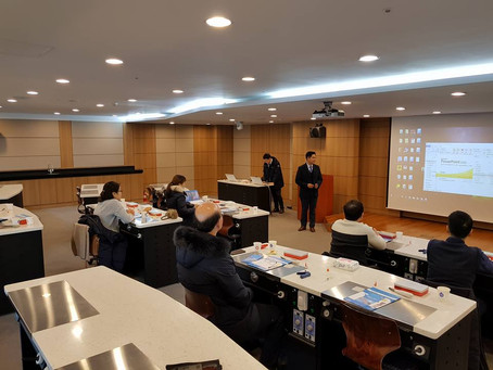 Busan Lecture & Hands on Jan 27, 2018
