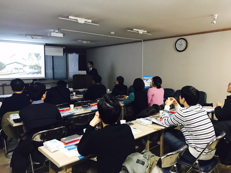 Nowon Lecture & Hands on January 18, 2017