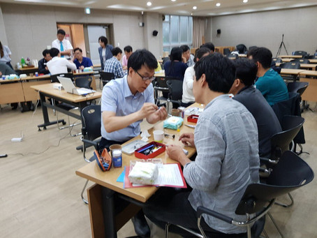 Jeju Lecture & Hands on. June 30, 2018