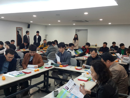 Suncheon Lecture and Hands-On