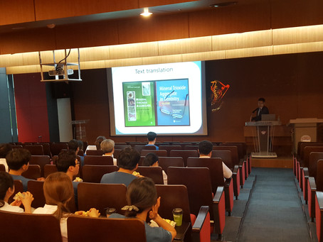 Kyunghee University Lecture and Hands-on July 14, 2016