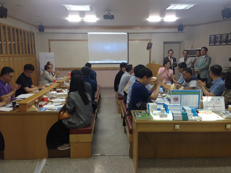 Gangneung Lecture and Hands-on
