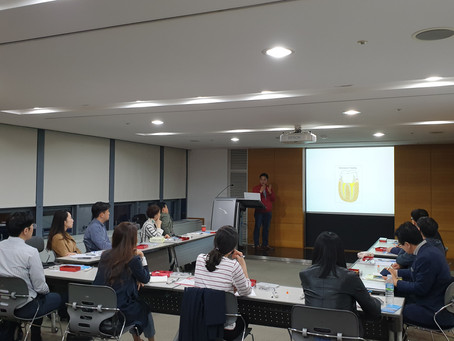 Seoul Lecture & Hands on April 17, 2019